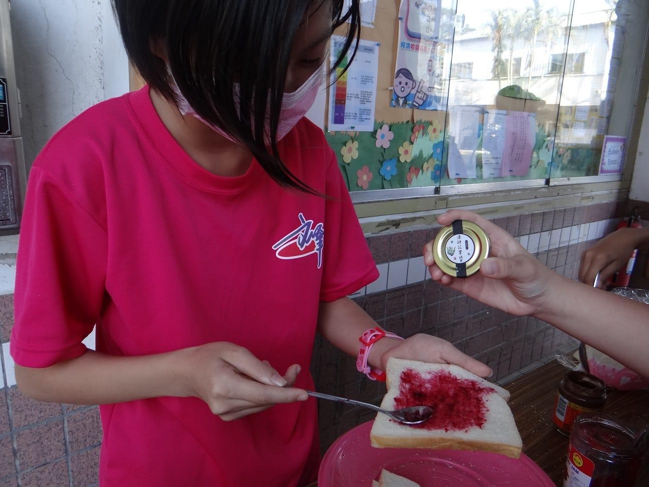 105.11.17大家期待的『洛神果醬吐司早餐會』到來了!