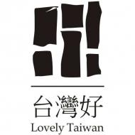 台灣好基金會