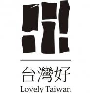 台灣好基金會 屏東潮州辦公室